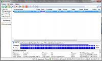 2011 год Обзор Хмельницких интернет провайдеров, городских сетей, отзывы-1.jpg
