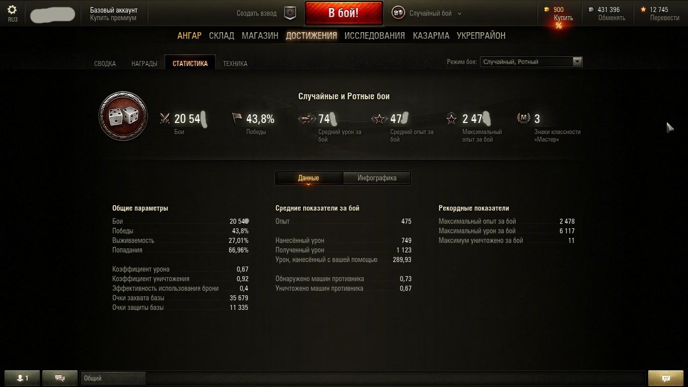 Продам аккаунт World of Tanks (19 ТОПОВ в ангаре) 20 544 боев