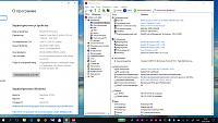 "Продам ""IBM"" Lenovo ThinkPad Yoga Core i5 4300U/SSD 180ГБ/сенсорный экран-rabstol.jpg"