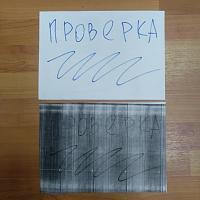 Продам принтер копир Шредер-photo_2020-10-28_15-33-15.jpg