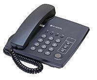 Аналоговый Телефон Lg Lka-200 Black-item.jpg