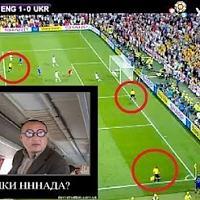 Україна - Англія-534382_438183432870586_1851619429_n.jpg