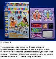 Игрушки в наличии в ассортименте (машинки на р/у, конструкторы, бакуганы и многое др.-2557647884_3.jpg